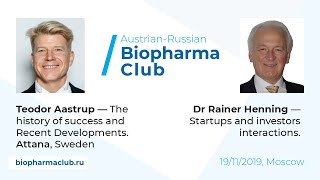 Biopharma Club. Part 5