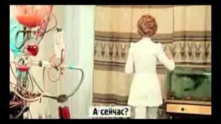 Киноляпы Иван Васильевич меняет профессию 1973)mp4_mpeg4