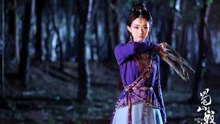 Repeat youtube video The Legend of zu ศึกเทพยุทธเขาซูซัน 2015 [ MV ]