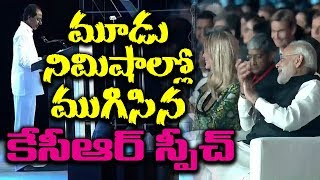 CM KCR EXCELLENT SPEECH At #GES 2017 | PM Modi | Ivanka Trump | Hyderabad | Telangana | Newsdeccan