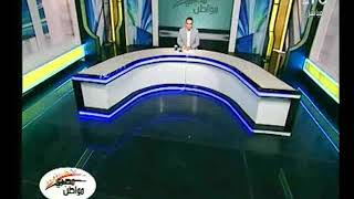 مداخلة كابتن هشام يكن ويهنئ المصريين بفوز المنتخب ويعلق علي اداء الفريق