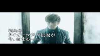 2013/11 公開 監督:落合賢 出演:ウエンツ瑛士 夏菜 哀川翔.