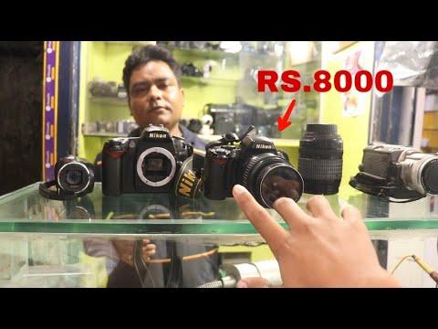 Cheap DSLR in Kolkata   Best place to buy DSLR in Kolkata  