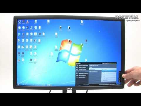 ЖК-монитор Dell Ultrasharp U2412M