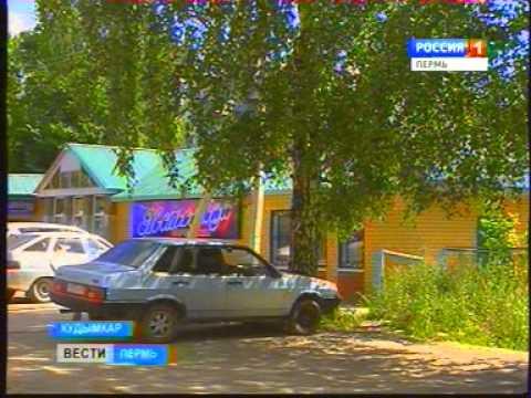 Массовая драка в Кудымкаре началась из-за женщины