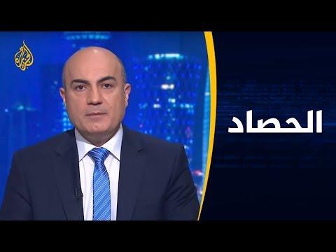الحصاد-حقوق الإنسان بالسعودية.. ماذا يعني نقل العودة والحوالي للرياض؟  - 00:54-2019 / 9 / 20