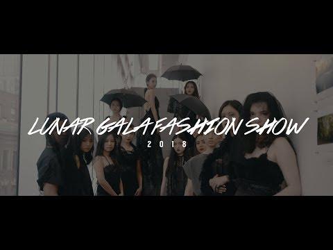 Lunar Gala Fashion Show 2018 | GH5 + Sigma 18-35mm + Canon 100mm