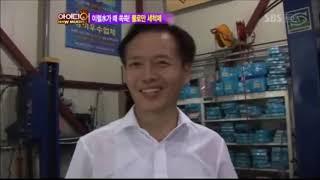 #천연세제 미순수 아이디어하우머치 영상