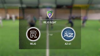 Обзор матча Rejo AZ 41 Турнир по мини футболу в Киеве