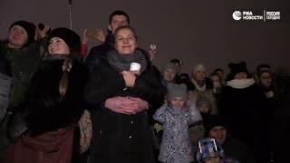 Марсово поле, 73 я годовщина полного освобождения Ленинграда от блокады