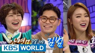 Video Hello Counselor - Yang Heeeun, Kim Bumsoo,  Hong Jinyoung, & An Yeongmi (2014.12.29) download MP3, 3GP, MP4, WEBM, AVI, FLV September 2018