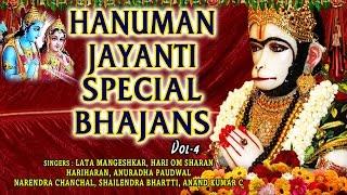 Hanuman Jayanti Special Bhajans,LATA MANGESHKAR,HARIOM SHARAN,ANURADHA, HARIHARAN, NARENDRA CHANCHAL