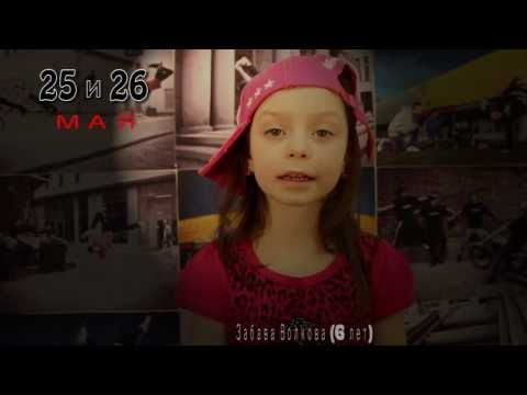 Танцы (4 сезон) на ТНТ 4 выпуск смотреть онлайн эфир от 09