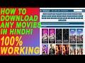 Hindi movies ko kaise download Kare   how to download full hd movies 2020  new movies 2020