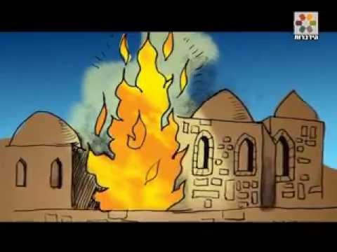 """סיפור לילדים - ל""""ג בעומר במירון שם רבי שמעון"""