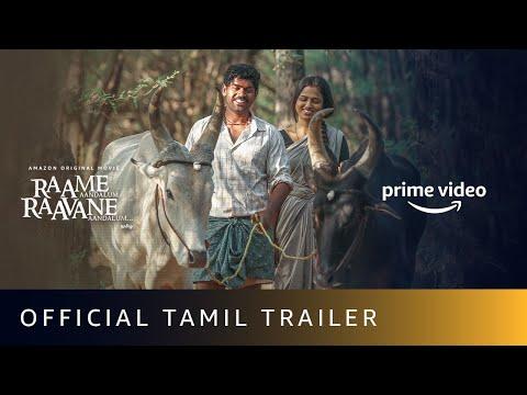 Raame Aandalum Raavane Aandalum - Official Trailer | New Tamil Movie 2021 | Amazon Prime Video