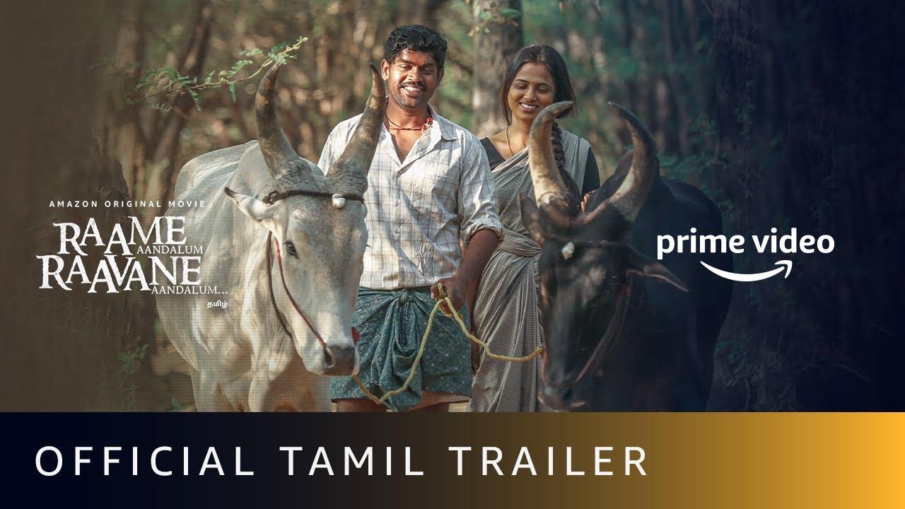 Raame Aandalum Raavane Aandalum – Official Trailer | New Tamil Movie 2021 | Amazon Prime Video