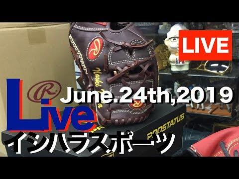 ライブ ストリーム June.24th, 2019 MLB