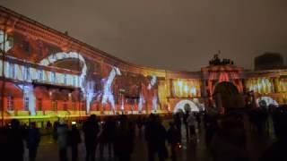Лазерное световое шоу на дворцовой