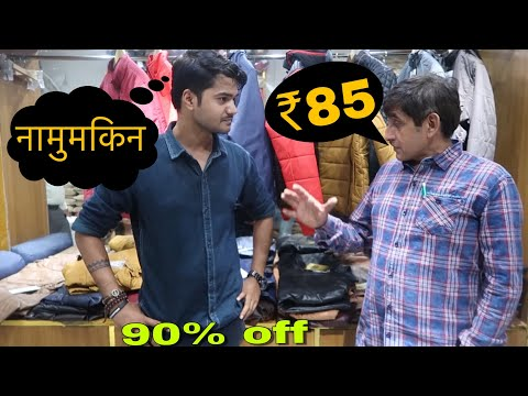 90% OFF ON BRANDED JACKETS 🧥 SHIRTS 👔 TSHIRTS LOWER CHEAPEST CLOTHES IN WHOLESALE GANDHI NAGAR