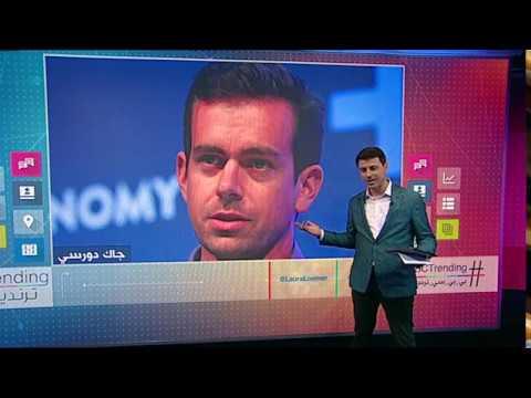 بي_بي_سي_ترندينغ : انتقادات لشركة #تويتر بعد أعلانها عن خطوات جديدة لتوثيق الحسابات  - 17:22-2017 / 11 / 16
