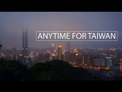 [Anytime for Taiwan] Fascinating Taiwan! (HD)