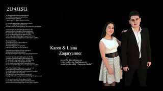 """Karen & Liana Zaqaryanner """"HAVATA"""" // Premiere Official Audio 2017"""