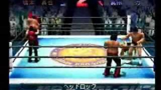 Shin Nippon Pro Wrestling Toukon Retsuden 2 Gameplay video 2