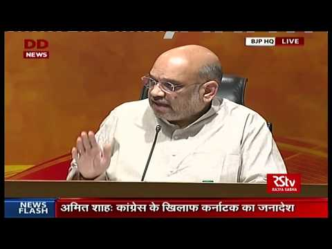 Congress-JD(S) coalition is an unholy alliance, says Amit Shah