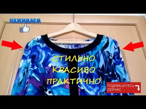 Лина блузка Отзыв блузки фирмы Lina