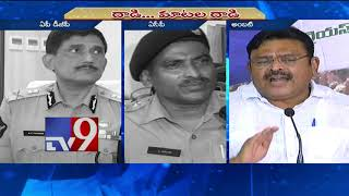 ap-news-murder-attack-on-ys-jagan-chandrababu-in-b
