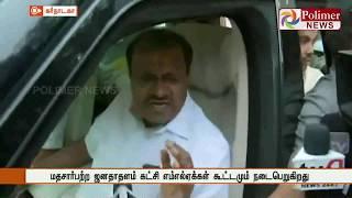 கர்நாடகாவில் ஆளும் காங். கூட்டணி அரசுக்கு நெருக்கடி? | #Karnataka