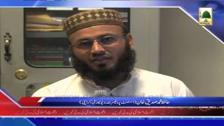News 17 April - Shoba-e-Taleem kay Tahat Tarbiyati Ijtima may Dawat (1)