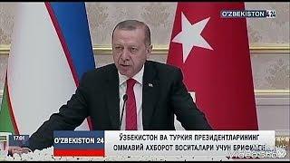 O'zbekiston! Turkiya prizdenti Erdugon chiroyli nutq so'zladi