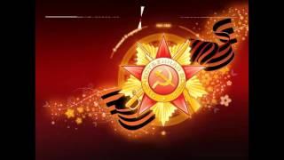 Презентация Герои Великой Отечественной войны