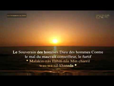 Les Invocations Du Matin Et Ses Récompenses (1/3)