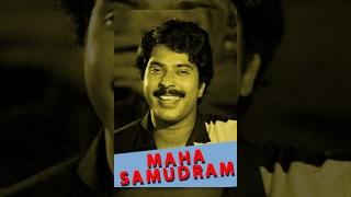 Mahasamudram || Telugu Full Movie || Mammootty, Sima, Mucharla Aruna, Prathp Pothan