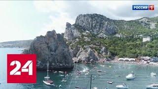 В Крыму прошел Кубок мира по клифф-дайвингу - прыжкам в воду со скалы - Россия 24