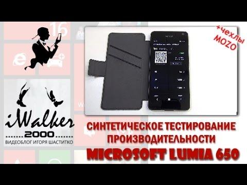 Обзор Microsoft Lumia 550 - YouTube