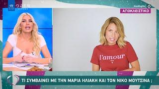 Τι συμβαίνει με την Μαρία Ηλιάκη και τον Νίκο Μουτσινά; | Ευτυχείτε! 5/1/2020 | OPEN TV