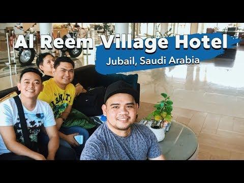 AL REEM HOTEL JUBAIL SAUDI ARABIA | Jay Viola