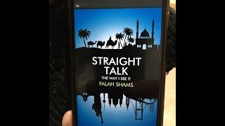 Falahud Din Shams - Vice President Ahmadiyya Muslim Community USA