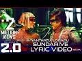 Yanthara Lokapu Sundarive (Lyric Video) - 2.0 [Telugu] | Rajinikanth | A R Rahman | Shankar