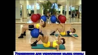 Домашнее Задание по физкультуре Тренировка для всех Упражнение для укрепления мышц спины 4