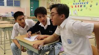 Publication Date: 2017-12-19 | Video Title: 東涌天主教學校 TCCS   1718年度學生會 CIA 特