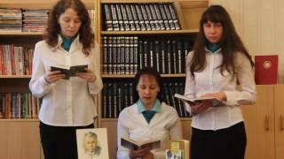 Страна читающая—«Сотрудники библиотеки №10 МБУК г.о. Самара ''ЦСДБ''» чита