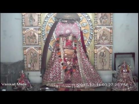 Vankal Mata Live Stream