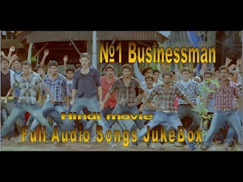 №1 Businessman (2012)    Hindi Movie Full Songs JukeBox    Mahesh Babu, Kajal Aggarwal