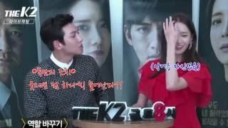 [YOONA] The K2 윤아&지창욱 ~ 제나커플 설레는 반말모음 (자막ver) MP3