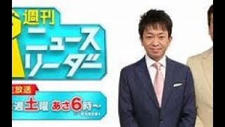 TOKIOのリーダー・城島茂(47)が28日、メインMCを務めるテレビ朝日系生...